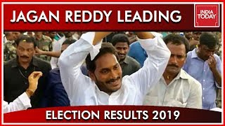 YSRCP Cheif Jagan Mohan Reddy In The Lead In Andhra Pradesh | Results 2019