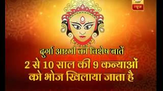 Ram Navmi being celebrated throughout India; Durga Pooja performed today too