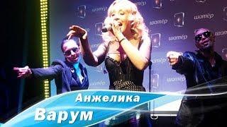 Сольный концерт Анжелики Варум и группы Лебеди FUNK на открытии ресторана