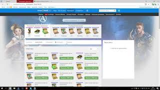 ArcheAge 4.5/ЛордПолтосик/Обзор на