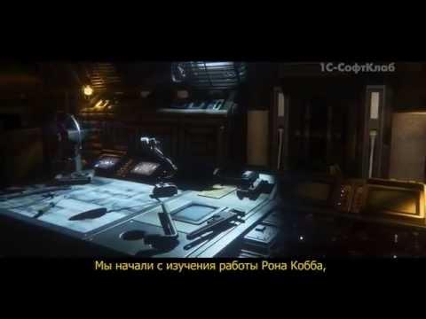 Alien: Isolation — нефантастичная фантастика (русские субтитры)