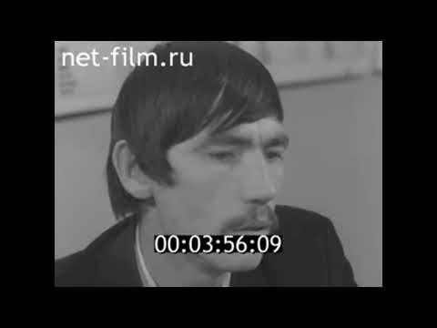 1981г. совхоз Красный Кут Саратовская обл