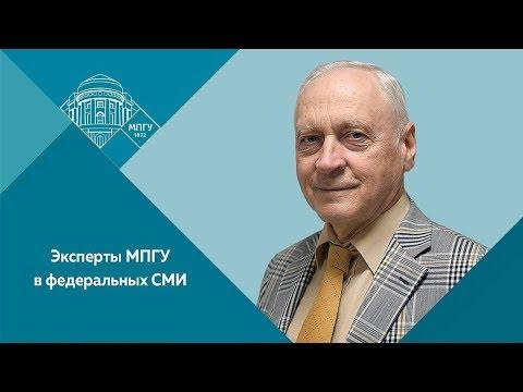Профессор МПГУ А.А.Зданович: