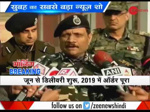 Morning Breaking: Pakistan's External Affairs Minister says Bipin Rawat is provoking for nuclear war