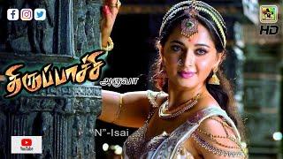 Anushka Tamil Action Movies || Thirupachi Aruva || Anushka New Tamil Movies || Anushka Movies 2017||