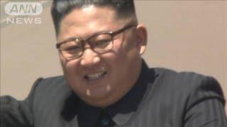北朝鮮が複数の飛翔体を発射 巡航ミサイルか(20/04/14)