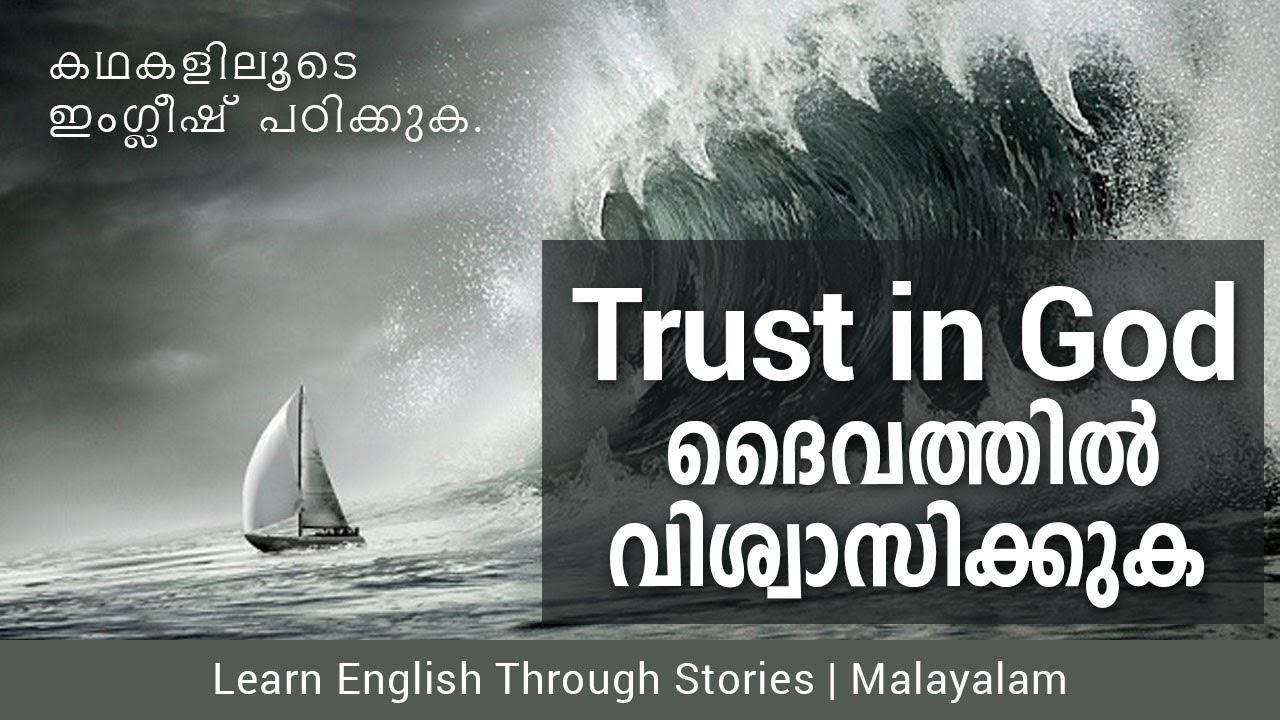 Spoken English through Malayalam | Present continuous ...