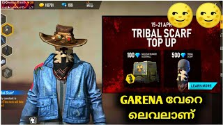 Garena വേറെ ലെവലാണ്    New Top up Event Tribal Scarf    [Garena Free fire]