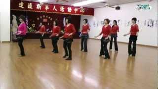 Eres Tu - Line Dance (Dance & Teach)