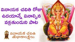 Ganesh Chaturthi 2018 Special   Vakratunda Mahakaya   Ganesh Mantra   PicsarTV
