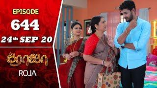 ROJA Serial | Episode 644 | 24th Sept 2020 | Priyanka | SibbuSuryan | SunTV Serial |Saregama TVShows