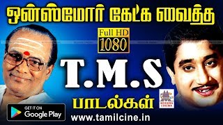 TMS Melody Hits | TMS songs
