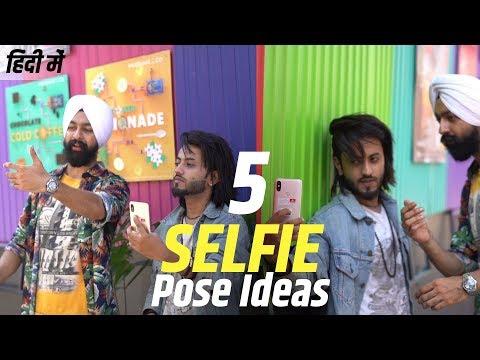 5 Selfie Pose Ideas | Hindi | Raj Photo Editing & Much More