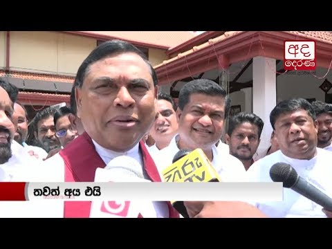 Basil Rajapaksa talks about SLPP's presidential candidate