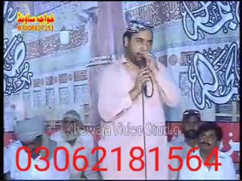 Nany Day Sang Nibhaiyan Paritan Hussain Ny Ahmad Ali Hakim New Naat Latest Kalam
