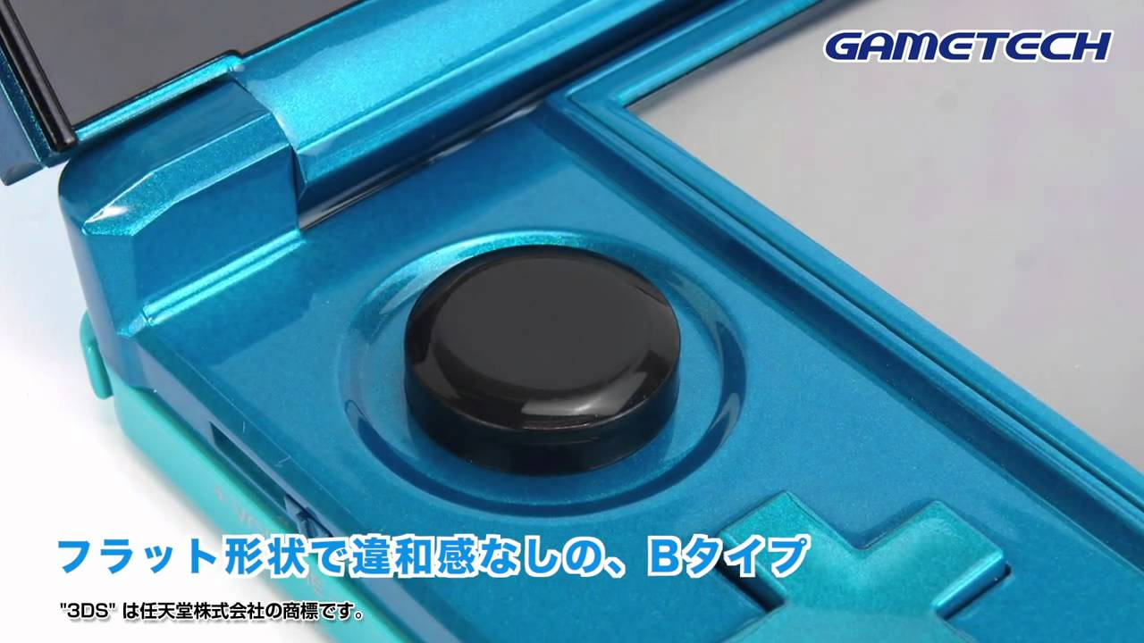 Cyberslide Pads Analog Pad Covers Gbatemp Net The Independent Video Game Community