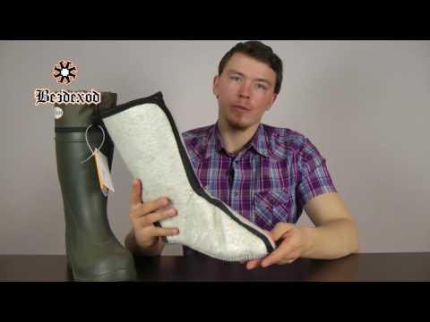 Сапоги Топтыгин СВ-77м - мужские сапоги из ЭВА с утеплителем