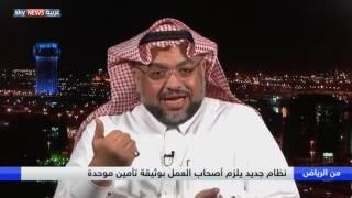 من الرياض.. تأمين صحي إلزامي موحد للعمال وأسرهم