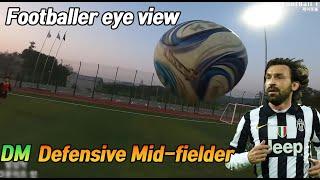 프로축구선수 수비형 미드필더 1인칭 시점 CDM Def…