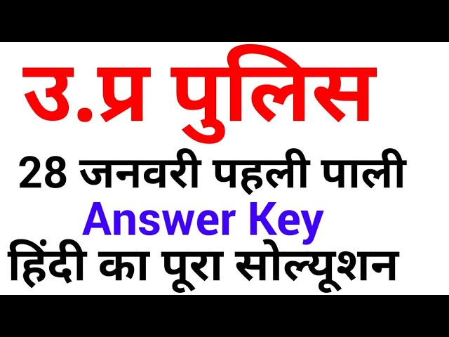 Up police first shift 28 Jan 2019 upp hindi section PAPER ANALYSIS questions asked  review