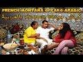 French Montana Speaks Arabic l فرنش مونتانا يتحدث بالعربية