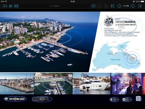 Sochi Grand Marine