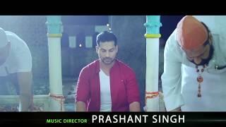 Song Teaser : Ali Maula | Ali Aslam | Dil Mera Chahe