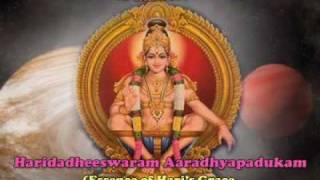 Download Hindi Video Songs - Swami Ayyappa Harivarasanam-Learn to Sing