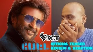 Petta - Official Teaser Review | Vintage Rajinikanth is Back