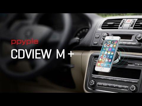 держатель для телефона в машину в  CD слот Ppyple CDView M Plus