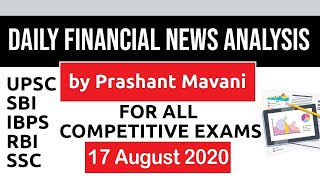 Daily Financial News Analysis in Hindi - 17 August 2020 - Financial Current Affairs for All Exams