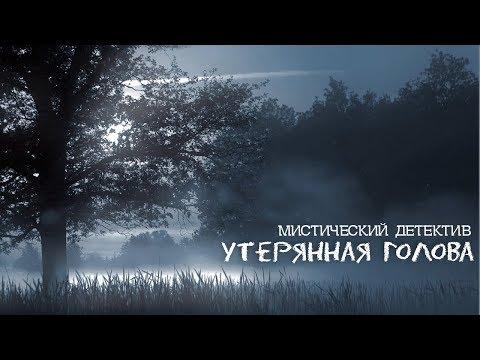 Детективы 2018   Лучшие Детективы  Фильмы 2018  Новинки 2018