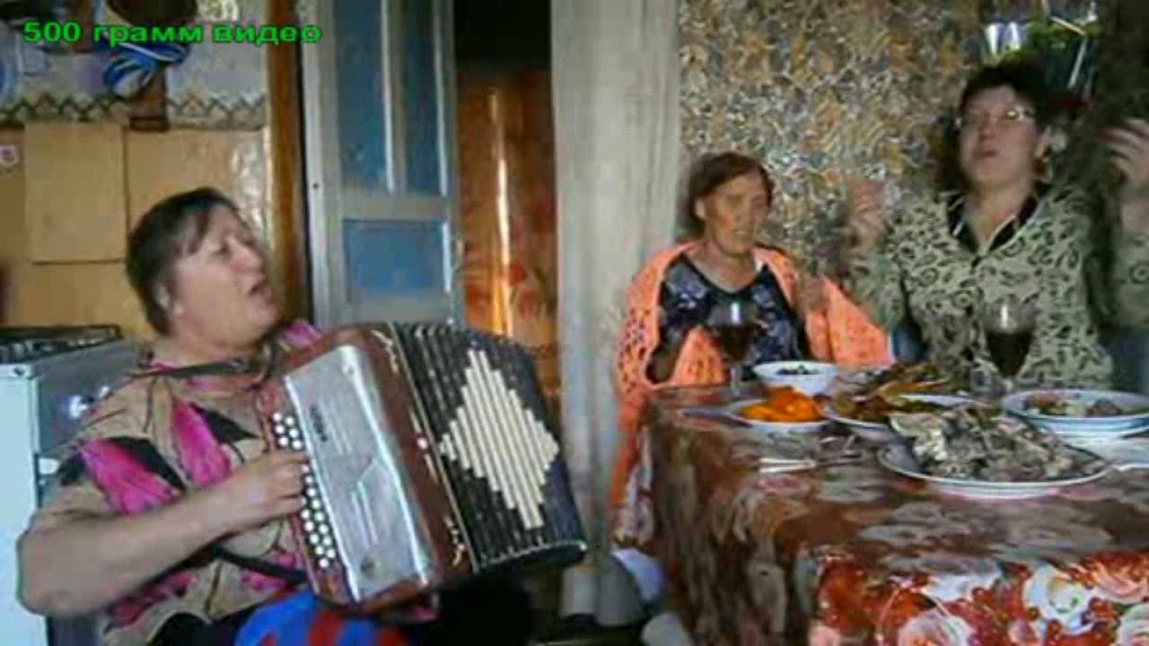 видео русские песни под гармонь