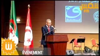 الأيام الثقافية التونسية في قسنطينة عاصمة الثقافة العربية 2015