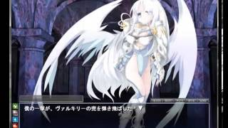 Repeat youtube video Monster Girl Quest chapter 3 part 1