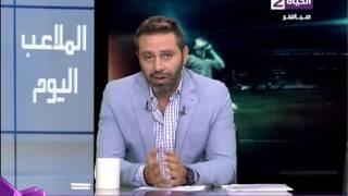تعليق حازم إمام على تجاهل علاء عبدالصادق لمرتضى منصور