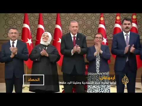 أردوغان: تركيا تخوض حرباً اقتصادية  - 00:21-2018 / 8 / 11