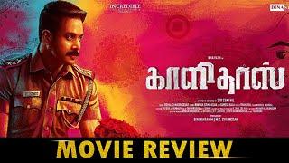 Kalidas Movie Review Tamil | Bharath | Ann Sheetal | Aadhav | Vishal | TalksOfCinema