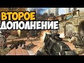 ВТОРОЕ ДОПОЛНЕНИЕ ► Call Of Duty: Modern Warfare 3 Спецоперации DLC 2 Прохождение На Русском