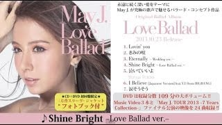 Shine Bright -Love Ballad ver.-の視聴動画