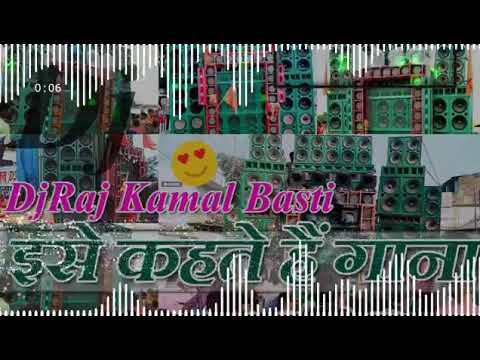 राजकमल बस्ती का गाना राजन टांडा का डीजे कंपटीशन