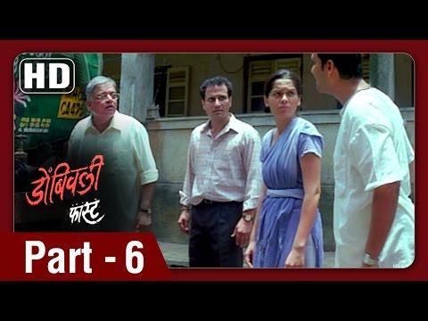 Dombivli Fast - 6/12 - Sandeep Kulkarni & Shilpa Tulaskar - Superhit Marathi Movie HD