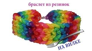 браслет из резинок без станка ~ РАДУЖНАЯ КОСИЧКА