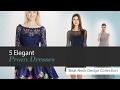 5 Elegant Prom Dresses Boat Neck Design Collection