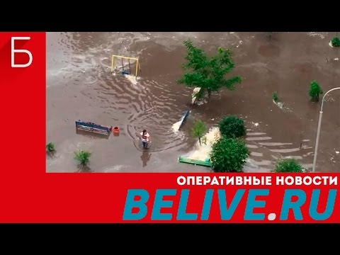 Белгород 31 мая улица Губкина 15Г