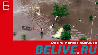 Белгород 31 мая улица Губкина 15Г(Видео очевидца событий в Белгороде, где из-за сильного дождя произошел подмыв подпорной стенки. В результат..., 2016-05-31T14:40:29.000Z)