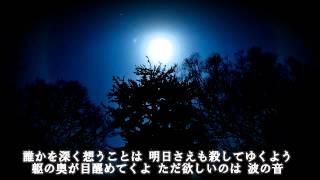 『月虹-GEKKOH-(T.M.R-e』カラオケ@アニ。
