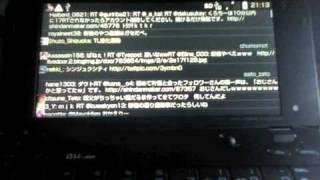 メ・ガ・ネ!メガネケ・エ・ス! for Android