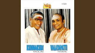 Thirupugazh (Kunnakudi Vaidyanathan & Valayapatti)
