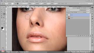 Уроки ретуши. Ретушь кожи в Photoshop CS6 c помощью инструмента